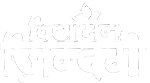 logo of vitamin zindagi book