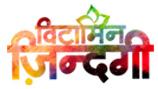 vitamin zindagi logo